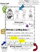 Phonics Based Writing R Controlled Vowels