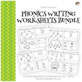 Phonics Beginner's Worksheets Bundle