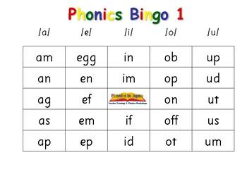 Phonics Bingo 1