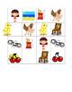 Phonics Bingo -CH Blend(5 cards)