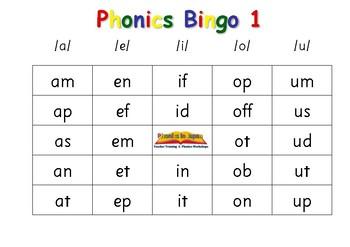 Phonics Bingo Set