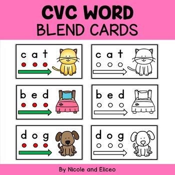 Phonics Blend Cards Bundle
