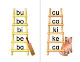 Phonics Blends Ladders--Letter size