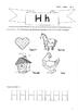 Phonics Book – Level 1 (Book 1) – Supplementary Exercises 2 ( Jolly Phonics )