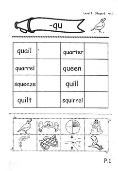 Phonics Book – Level 1 (Book 2) – Supplementary Exercises 6 ( Jolly Phonics  )