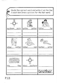 Phonics Book – Level 2 (Book 1) – Supplementary Exercises 1 ( Jolly Phonics )