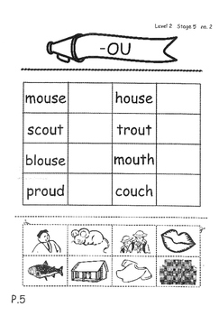 Phonics Book – Level 2 (Book 2) – Supplementary Exercises 5 ( Jolly Phonics )