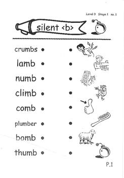 Phonics Book – Level 3 (Book 1) – Supplementary Exercises 1 ( Jolly Phonics )