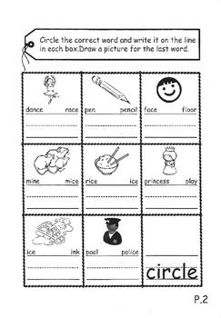 Phonics Book – Level 3 (Book 1) – Supplementary Exercises 2 ( Jolly Phonics )