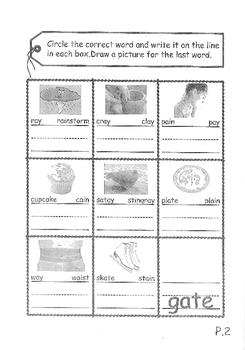 Phonics Book – Level 3 (Book 1) – Supplementary Exercises 3 ( Jolly Phonics )