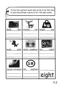 Phonics Book – Level 3 (Book 2) – Supplementary Exercises 6 ( Jolly Phonics )