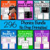 Phonics Bundle!    296 No Prep Printables 33% off!