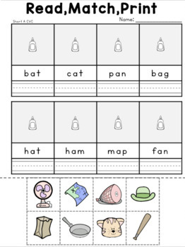 Phonics Bundle 3 (8 Phonics Centers + Printables)