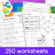 Vowel Teams Phonics Bundle - 22 Long Vowel Combinations