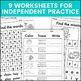 Phonics By Design AI & AY Mini-Unit