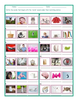 Phonics C(ck) Sound Photo Worksheet
