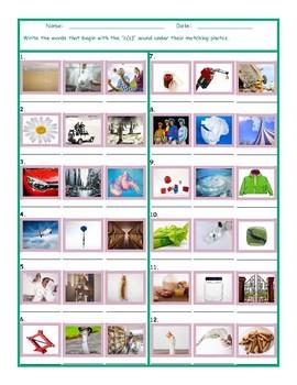 Phonics C(s) Sound Photo Worksheet