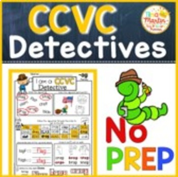 Phonics: CCVC no prep worksheets (detective theme)