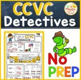 Phonics: CCVC no prep worksheets (detective theme)