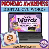 Phonics CVC Picture Word Match and More - NO PREP NO PRINT Teletherapy