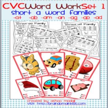 Phonics CVC Ready to Use Printables:Short a & e Word Families