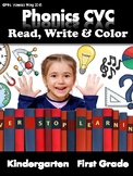 Phonics CVC Short Vowels Read, Write & Color for Kindergar