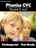Phonics CVC Sound it out   Distance Learning