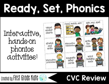 Short Vowels CVC Mixed CVC Interactive Activities (First Grade Phonics)
