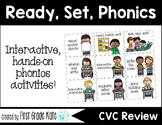 Short Vowels Mixed CVC Interactive Activities (First Grade Phonics)