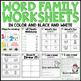 CVC A Family Phonics Centers