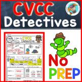 Phonics: CVCC no prep worksheets (detective theme)