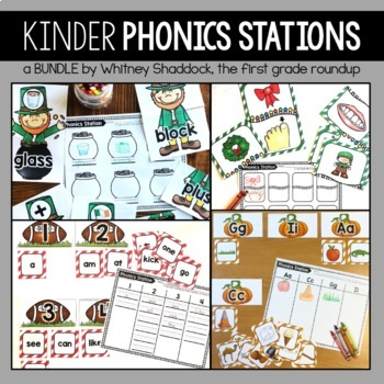 Phonics Center GROWING BUNDLE for Kindergarten