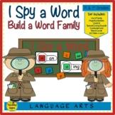 Phonics Center: I Spy a Word