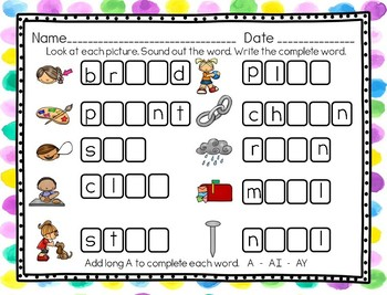 Phonics Centers Long A Vowels - Reading Wonders - First Grade Unit 4 Week 1