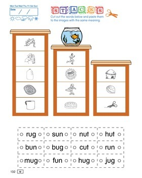 ESL Phonics Challenge, Book 1 - Page Pack 5