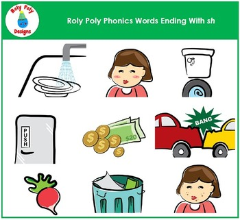 Words Ending In SH Phonics Clip Art by Roly Poly Designs