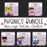 Phonics Color by Code BUNDLE | Distance Learning