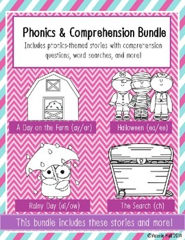 Phonics & Comprehension Bundle
