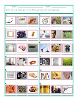Phonics Consonant Blend BR Photo Worksheet