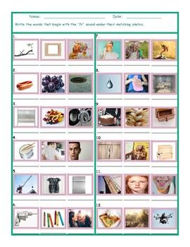 Phonics Consonant Blend FR Photo Worksheet
