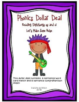 Phonics Dollar Deal #22: Let's Make Some Noise