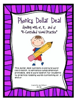Phonics Dollar Deal #6: R-Controlled Vowels