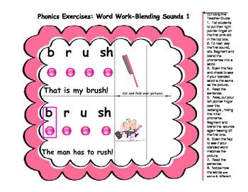 Phonics Exercises-Word Work-Blending Sounds 1