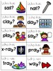 Phonics FREEZE Long A Game