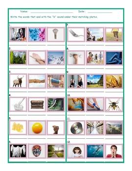 Phonics Final Consonant Cluster LK Photo Worksheet