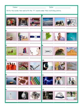Phonics Final Consonant Cluster LT Photo Worksheet