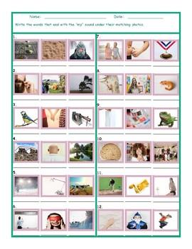 Phonics Final Consonant Cluster MP Photo Worksheet