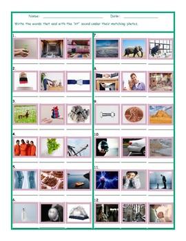 Phonics Final Consonant Cluster NT Photo Worksheet