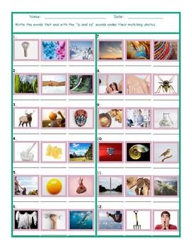 Phonics Final Consonant Clusters LP-SP Photo Worksheet