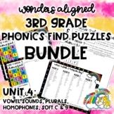 Phonics Find Puzzles: Unit 4 3rd Gr. Wonders Aligned BUNDLE